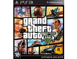 Диск Sony Playstation 3  GTA 5