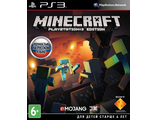 Диск Sony Playstation 3 MineCraft