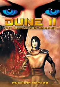 Dune II- Battle For Arrakis