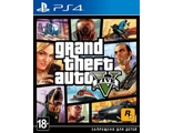 Диск Sony Playstation 4 GTA 5