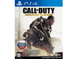 Диск Sony Playstation 4 Call of Duty Advanced Warfare