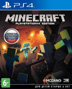 Диск Sony Playstation 4 Minecraft